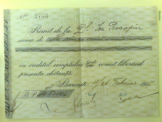 bilet de depunator din 1917