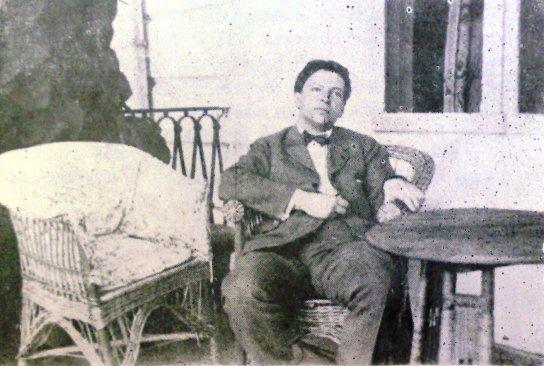 George Enescu 2